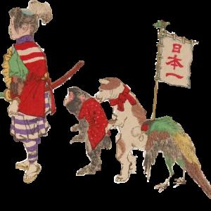 短篇小説「桃太郎そのあとに〈童話後日譚〉」
