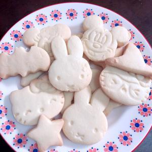 【休日】今日は、公園日和♡美味しいクッキー作り・・・・☆