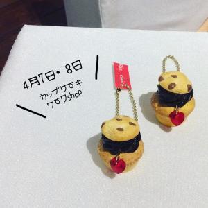 カップケーキ・ワークショップ・・・・☆