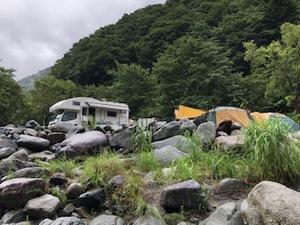 今年のお盆休みは西丹沢へ...