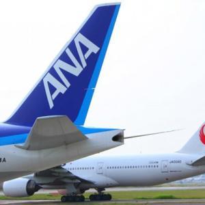 ANA・JALがピンチで、国際線を分離統合!