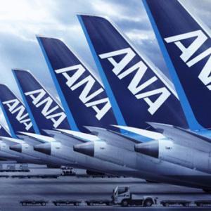 ANAは、QRコード決済に参入「ANA Pay」が誕生、1,000円=16マイル!