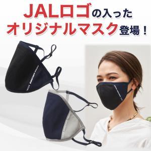 遂に、JALマスクが誕生、客室乗務員スカーフ柄の抗菌ケースがセットに!