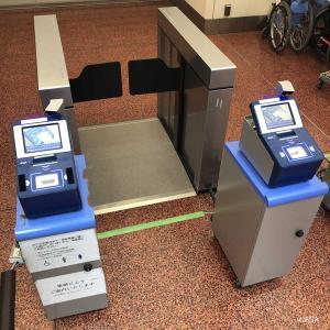 ANAは、羽田空港に「フラッパー付き自動ゲート」導入を発表!
