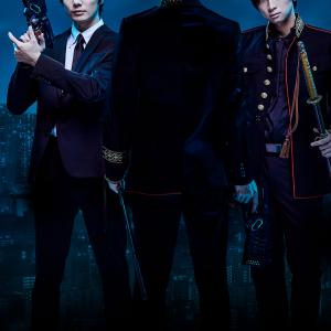 PSYCHO-PASS Virtue and Vice 2