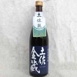 土佐金蔵 土佐麗(とさうらら)高木酒造より新発売!