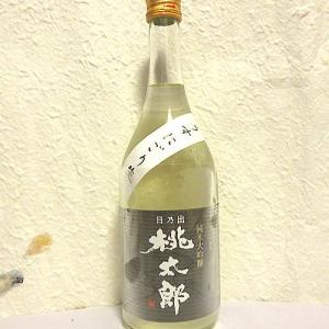 日乃出桃太郎 純米大吟醸うすにごり生酒【限定品】