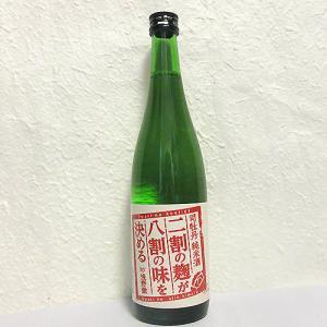 司牡丹 純米酒 二割の麹が八割の味を決める by浅野徹