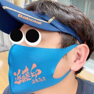 フレッシュエアマスクはじめました