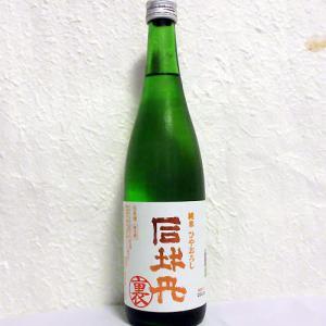 司牡丹 裏 ひやおろし 純米酒【特約店限定品】