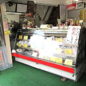 清遠精肉店の「謎肉」っ!