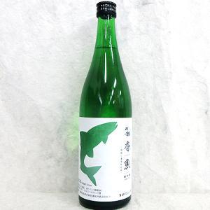 酔鯨 純米酒 香魚 2020【高知県内限定発売】