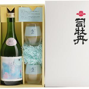 司牡丹 AMAOTOグラスセット・純米酒720ml付(限定)