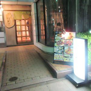 OT会・次年度会長・副会長選出!【前編】