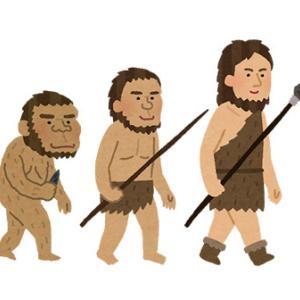 それは進化なのか退化なのか・・