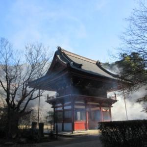 岩井の滝不動~龍福寺
