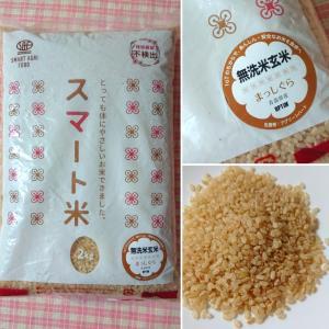 玄米食、はじめました♥️