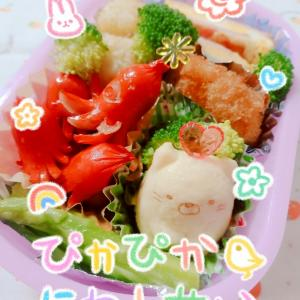 【小学生】長女のお弁当生活が始まった!