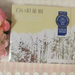 【お取り寄せ】信州土産の「白い針葉樹」