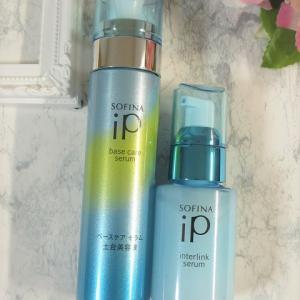SOFINA iP のダブル美容液システムで、ブレない肌体験中♡