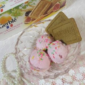 不足しがちな食物繊維をお菓子で摂取♡ジェルブレ×アイス