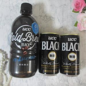 【ESSEおうちdeセミナー】UCC ブラックコーヒーでブラックボール♡