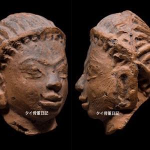 猿を連れた人物像の頭部  チャンセン出土