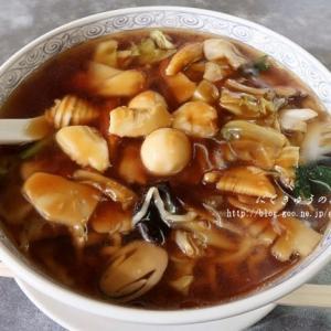 中華料理 栄楽@白河
