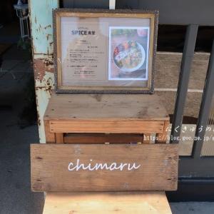 chimaru otto SPICE食堂@栃木県那須塩原市