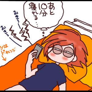 女子力の高い朝