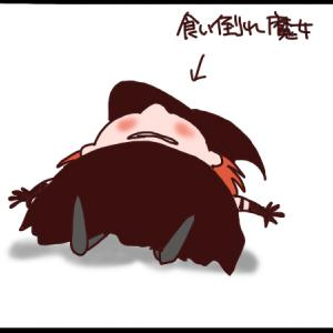食い倒れハロウィン