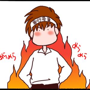 陽キャの学園祭① 母の気持ち編