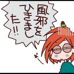 風邪ひき女がクリスマスギフトを深く考える【PR】