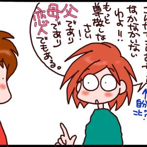 母(わずか)10%