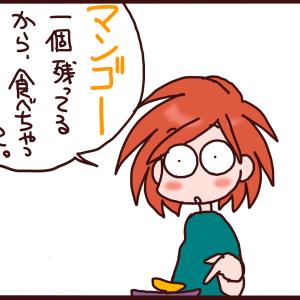 めっちゃ仲良し(?)兄弟②