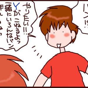 まさかの初日に引退!?