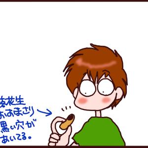 高3長男と遊んで(?)完敗
