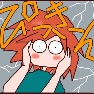 ストレスため込み型の人の常備品【PR】