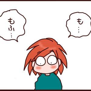 今日は楽しい雛祭り(?)