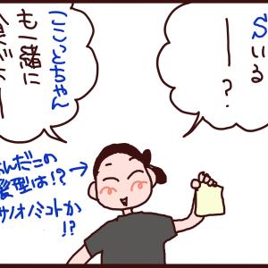 激グロ『初めての昆虫食』①