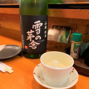 秋田県能代市 最高の居酒屋、「酒どこ べらぼう」で秋田の地酒に酔いしれる。