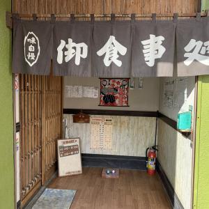 青森県むつ市 あえて下北半島で、あさ利インスパイアのネギラーメンを食べてみる。駐車場食堂。