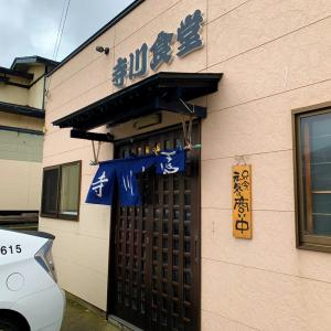 青森県大間町 本州最北の町にある人気店、寺川食堂のしょうが焼き定食。