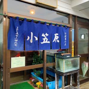 青森県三沢市 大人気の老舗、「オガショク」こと小笠原食堂へ行ってきました。