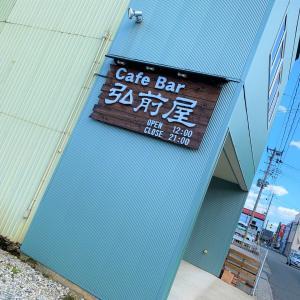 青森県むつ市 下北半島のおしゃれスポット、弘前屋のオリジナルガパオ。