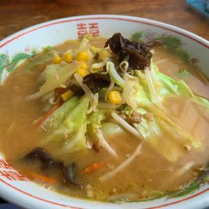青森県むつ市 脇野沢地区で美味しいラーメンを。磯っ子食堂の味噌ラーメン。