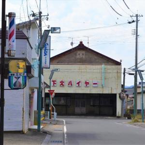 青森県むつ市 昭和の雰囲気を醸し出す大畑。美奈美食堂のいかすみやきそば。