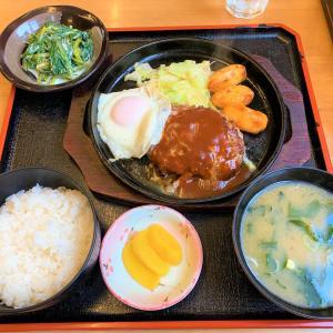 青森県むつ市 ホッと落ち着く食堂。朝比奈食堂のハンバーグ定食。