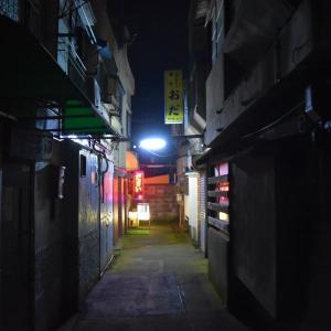 青森県青森市 堤町の老舗、王味の餃子で、ニンニク野郎と化す。