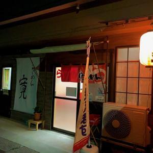 青森県鯵ヶ沢町 念願のラーメン寛で、絶品の坦々麺を食べる。